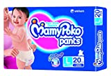 Mamy Poko Pants Good Sleep Baby Diapers, L 20 Pieces