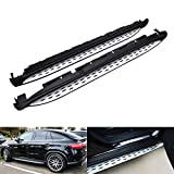 2015+ MB GLE Coupe C292 Side Step Skirt Rail Guard Protection Bar OEM Style Running Board Kit