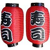 2 farolillos japoneses, farolillos de sushi, lámparas de tela de lampión, lámparas asiática, lámparas decorativa