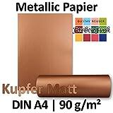 Metallic Papier DIN A4 | Kupfer-Matt Metallic | 50 Stück | glänzendes Bastelpapier mit 90 g/m² | Rückseite Weiß | Ideal für Einladungen, Hochzeiten, Bastelarbeiten oder besondere Briefe