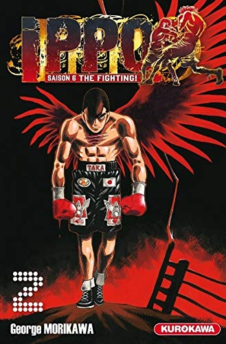 Ippo Saison 6 - The Fighting Tome 2