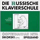 Die Russische Klavierschule, Ergänzender Spielband: 2 Audio-CDs