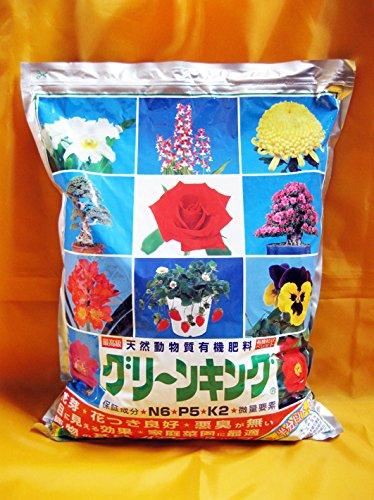 Geosism & Nature Roi Vert Japonais, NPK 6-5-2 (5 kg), Engrais granulaire pour bonsaï