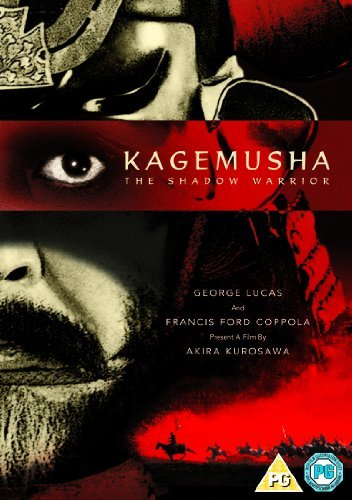 Bild von Kagemusha - The Shadow Warrior ( Kagemusha ) [ NON-USA FORMAT, PAL, Reg.2 Import - United Kingdom ] by Tatsuya Nakadai