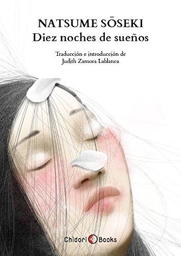 Diez noches de sueños (Spanish Edition)
