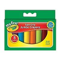 1x Crayola My First Crayola Jumbo Crayons (8 Pieces)