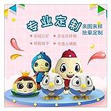 Xian Zi Negozio online globale Elaborazione Diretta del Giocattolo della Peluche Fabbrica Peluche Personalizzato Personalizzato Mascotte della Bambola dell'animale Domestico di personalità