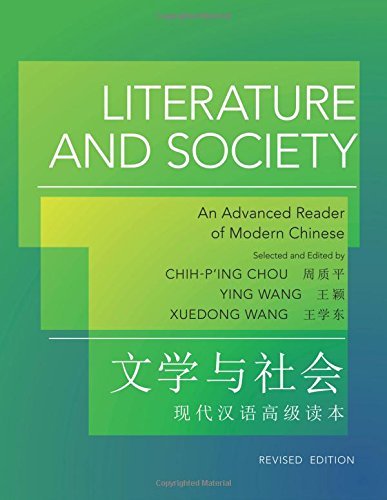 Literature and Society - An Advanced Reader of Modern Chinese - Revised Edition (The Princeton Language Program: Modern Chinese, Band 38)