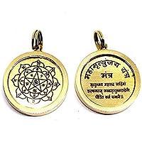 Shiva Hindu Sri Shri Maha mrityunjaya Mrityunjay YANTRA YANTRAM Chakra mit Kabel preisvergleich bei billige-tabletten.eu