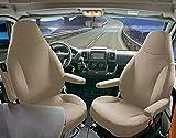 Sitzbezug + Armlehnenbezug Holiday schwarz oder beige Fiat Ducato Peugeot Boxer Citroen Jumper Wohnmobil Bezug (beige)
