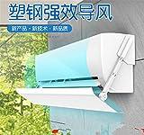 KWXHG Klimaanlage Windabweiser Anti-Gerade Schlag allgemeinen Windabweiser Schlafzimmer Wandmontage Klimaanlage Luftaustritt Windschutzscheibe, 90cm