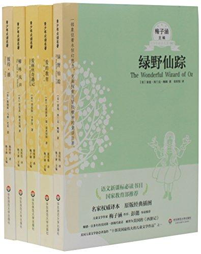 吃书的狐狸系列:吃书的狐狸+吃书的狐狸和故事小偷(套装共2册)