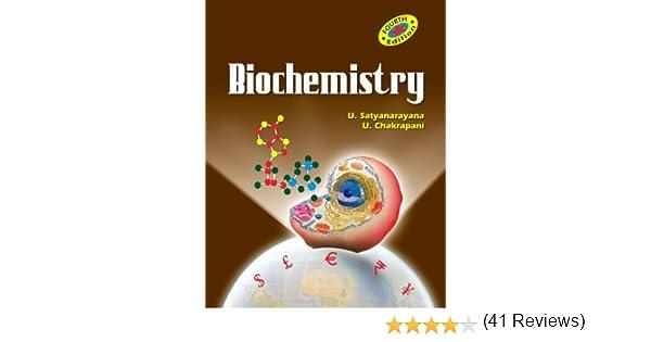 Gramlivin blog biochemistry u satyanarayana 3rd edition fandeluxe Image collections