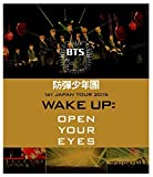 BTS 1st JAPAN TOUR 2015 WAKE UP: OPEN YOUR EYES (Japan Version) [+ BTS poster(30cmx42cm)][+ BTS autograph photo][+ BTS calendar photocard][+ BTS postcard(10cmx15cm)][+ BTS personal sticker]