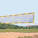 Beach-Volleyball-Netz, Training & Freizeit 9,5 x 1,0 m, Ringsum PVC-Einfassung gelb