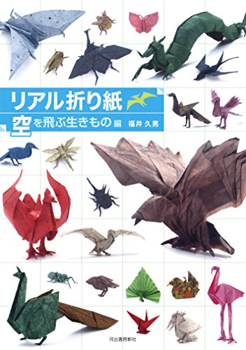 Free Download Easy Origami (Dover Origami Papercraft)over 30 simple  projects by John Montroll Ebook Online PDF - Kwawo Idowu | 500x352
