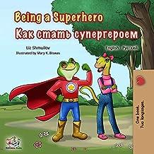 Being a Superhero (English Russian Bilingual Book) (English Russian Bilingual Collection) (English Edition)