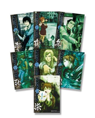 Vol. 1 - 7 - Die komplette Serie