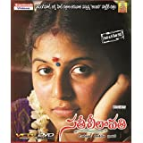 Sathi Leelavathi Telugu Movie VCD 2 Disc Pack