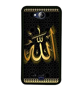 PrintVisa Holy Islamic High Gloss Designer Back Case Cover for Micromax Canvas Play Q355