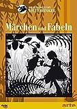 Märchen & Fabeln. DVD-Video