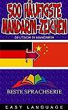 500 häufigste Mandarin-Zeichen (DEUTSCH IN MANDARIN)