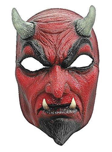 arty Kostüm Teufel Maske des Grauens aus Latex für Erwachsene (Erstaunlich, Schminken Für Halloween)