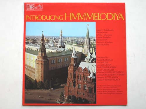 introducing-hmv-melodiya-lp-hmv-seom9-ex-ex-1971-with-david-oistrakh-emil-gilels-leonid-kogan-sleeve
