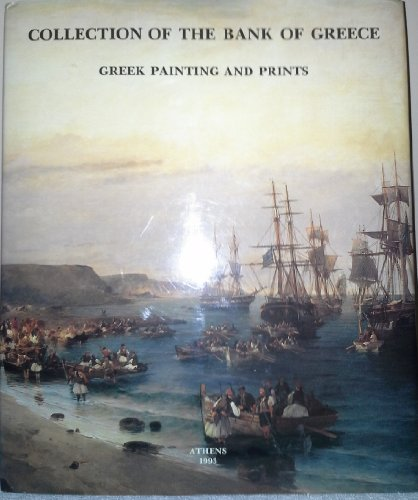 collection-of-the-bank-of-greece-greek-painting-and-prints