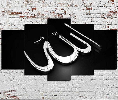 runtooer Bilder Dekorative malerei Spray malerei leinwand malerei 5 stück Islam Allah Koran Leinwand Wandbild, Möbel Art Deco, Rahmen