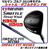 MARUMAN GOLF CLUB SHUTTLE FAIRWAY WOOD IMPACTFIT MV503 W9 R2 flex 2015 model
