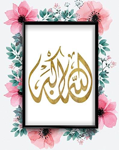 Allah O Akbar V4 Ramadan Islam Eid Calligraphy Art Poster Wall Print A4 A3 A2 A1