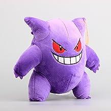 Pokemon Peluches (Gengar 21cm)