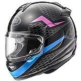 Arai Axces III Keen casco moto rosa