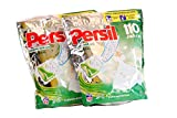 Persil Power-Mix Caps Reinheit & Pflege, 2-Kammer-Technologie, 1er Pack (2 x 55 Waschladungen)