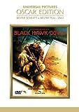 Black Hawk Down (Oscar-Editon)