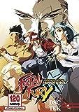 Fatal Fury Complete Ova Series [Edizione: Stati Uniti]