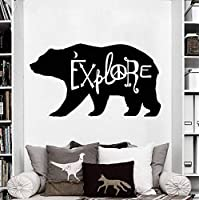 yiyitop Explorer Beer Removable Wall Stickers for Kindergarten Children Kids Sweet Bedroom Vinyl Applique Living Room Art Deco Murals 96 * 56cm