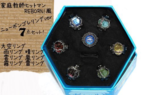 Cosplay accessory Hitman REBORN! Wind New Vongole ring 7-piece set (japan import) by (Kostüm Hitman)