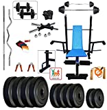 #5: Bodyfit 50kg Home Gym Set with Bench (8IN1).