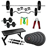 #6: BodyKare Flat Bench(Rectangle Shape)+50 kg Weight Plates (PVC) + 3Ft curl Rod + 5ft Straight Rod with Locks + Pair of Dumble rods with Hand Grip, Skipping Rope)