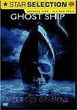 Ghost Ship - Richard Mirisch