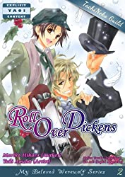Roll Over Dickens(YAOI MANGA) (My Beloved Werewolf Book 2)