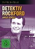 Detektiv Rockford - Staffel 3, Teil 2 [Alemania] [DVD]