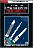The British Space Programme - Projects Cancelled [DVD]