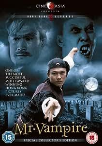 Mr Vampire [DVD]