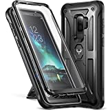 YOUMAKER Galaxy S9+ Plus Case, Heavy Duty Protection