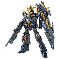 BANDAI 200641 Gundam Toy