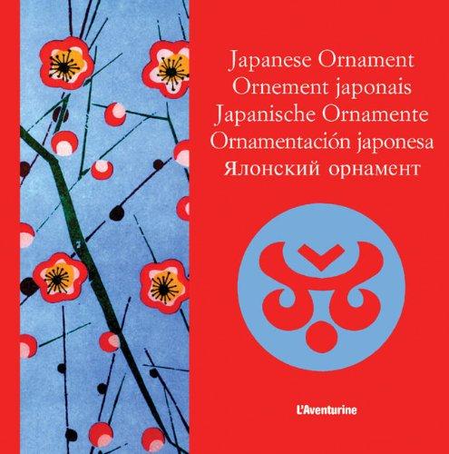 Ornement japonais : Edition français-anglais-allemand-espagnol-russe