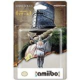 Dark Souls Amiibo Warrior of Sunlight Solaire (Europäische Version) Nintendo Switch